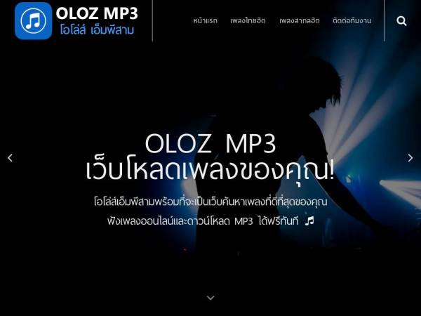 olozmp3.com