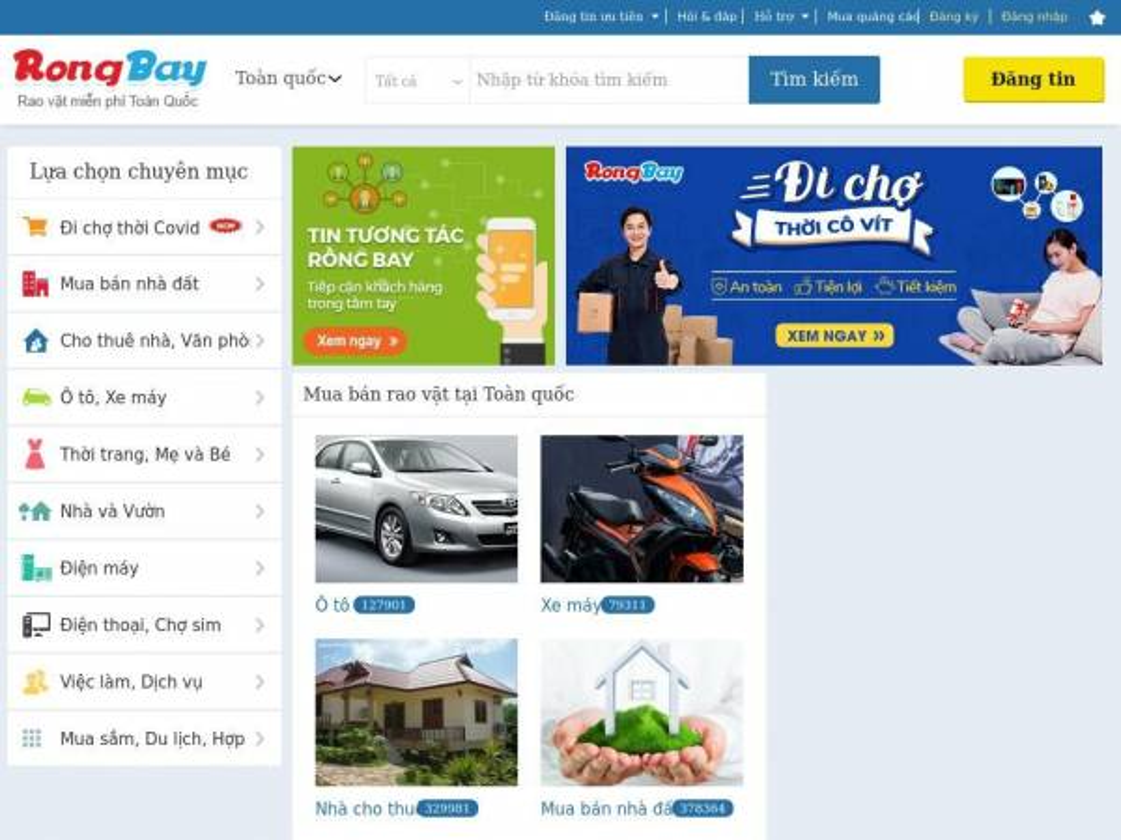 rongbay.com