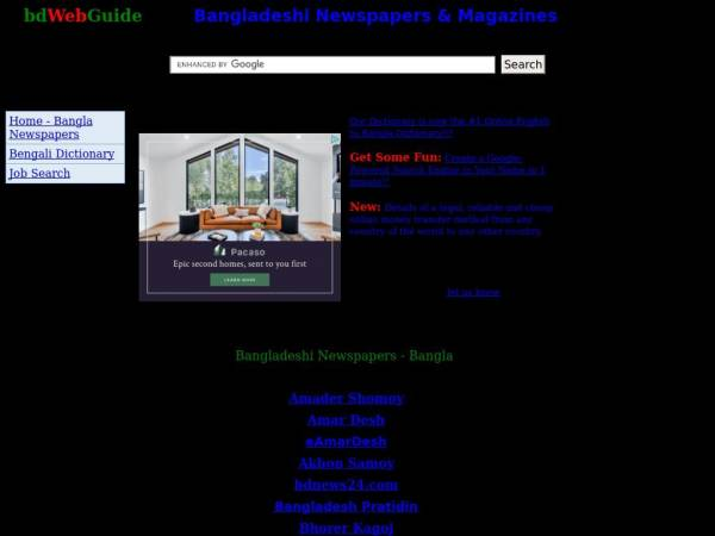 bdwebguide.com