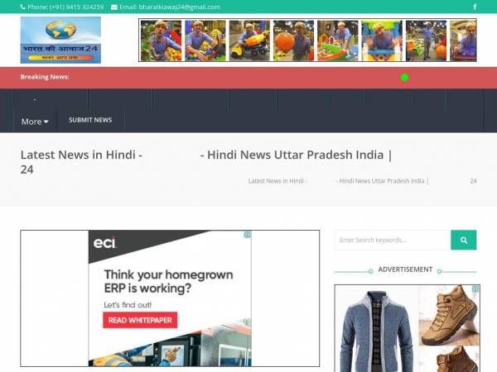 bharatkiawaj24.com