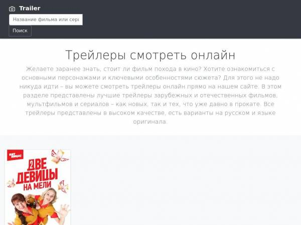 animesave.com